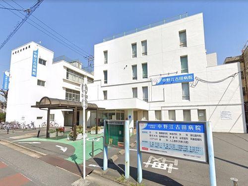 感染 院内 慶應 病院 【診療情報】入院・外来診療について